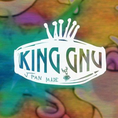 情熱大陸 動画 king gnu